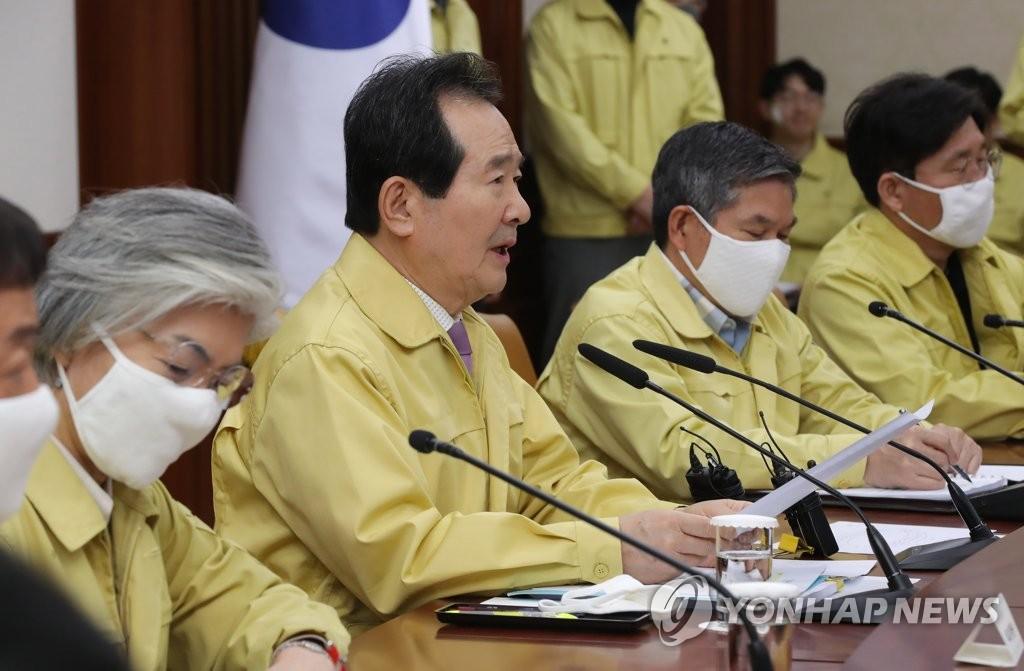 韩总理:将对违反防疫规定者严惩不怠