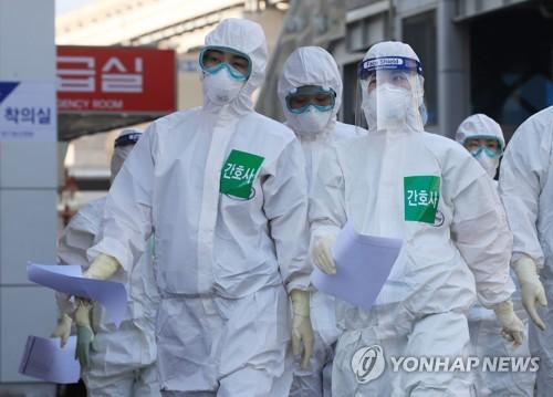 详讯:韩国新增100例新冠确诊病例 累计9137例