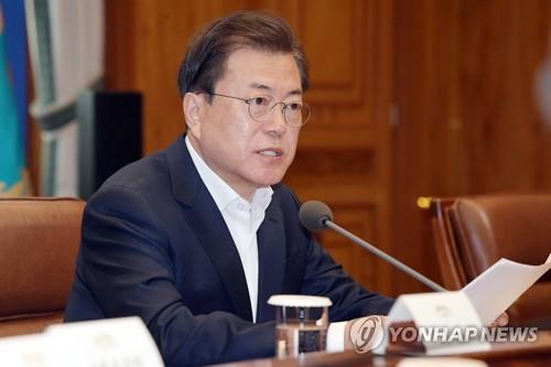 详讯:韩国将投入5600亿元支持企业应对疫情冲击