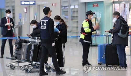 韩国明起安排专车接送自欧美入境者
