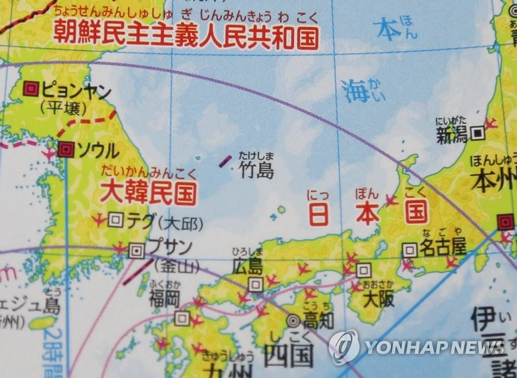 """资料图片:3月24日,日本文部科学省发表中学教材审定结果,这份通过审定的教材将独岛标记为""""竹岛""""。 韩联社"""