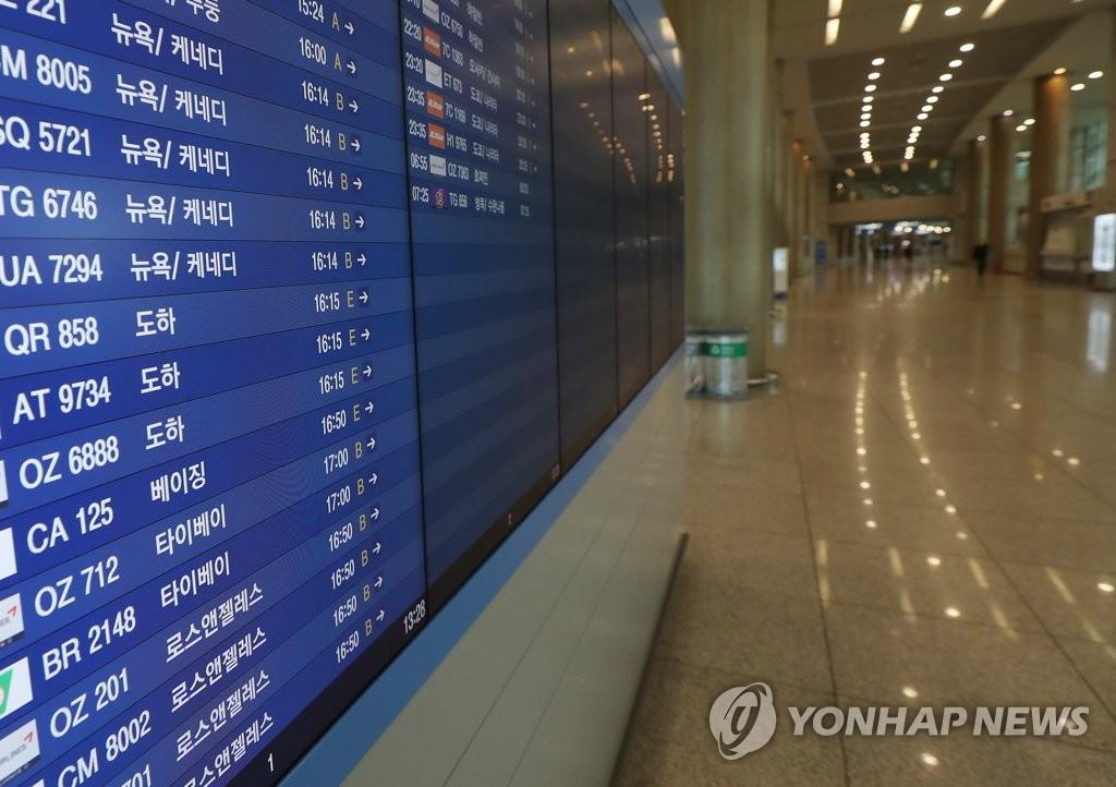 今起自美入韩人员须接受2周隔离