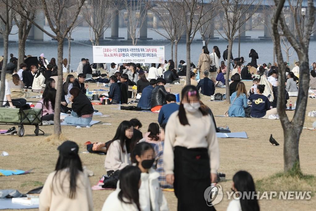 报告:韩国居民3月底游园次数大增