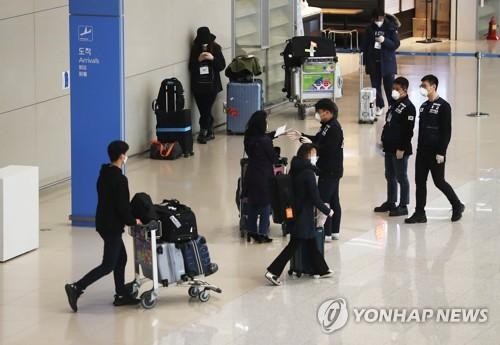 详讯:韩国新增91例新冠确诊病例 累计9332例