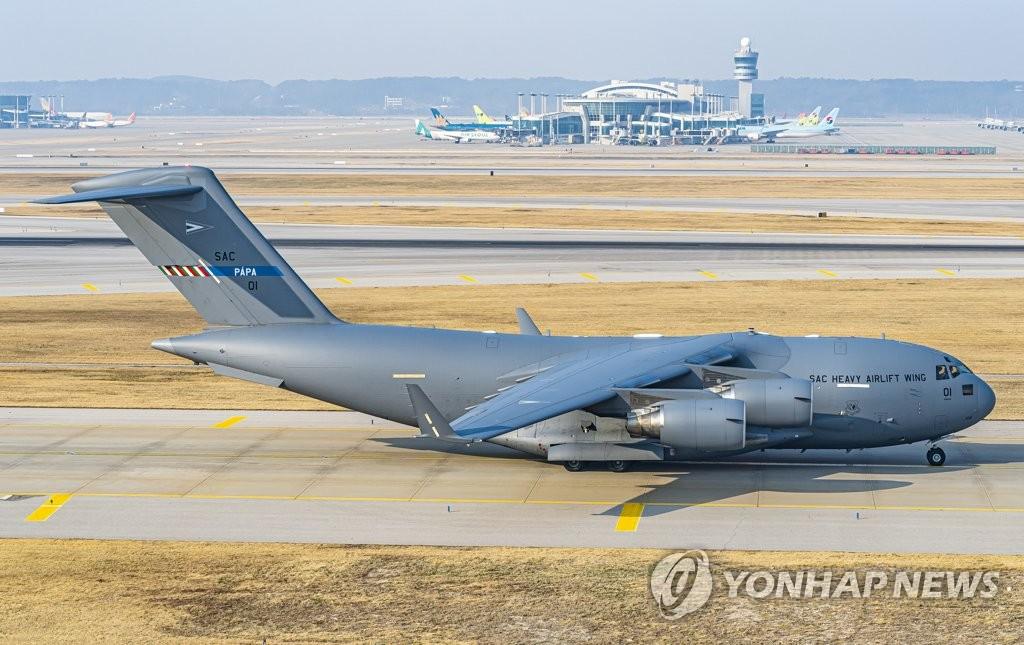 罗马尼亚紧急运输韩国产防护服