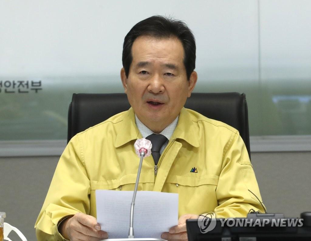 3月26日上午,在中央政府首尔办公楼,丁世均主持中央灾难安全对策本部应对新冠会议并发言。 韩联社