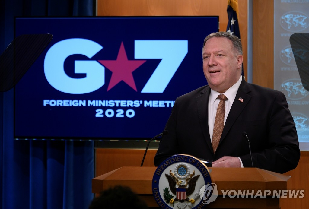 朝外务省:美国务卿发言令朝方丧失对话意愿