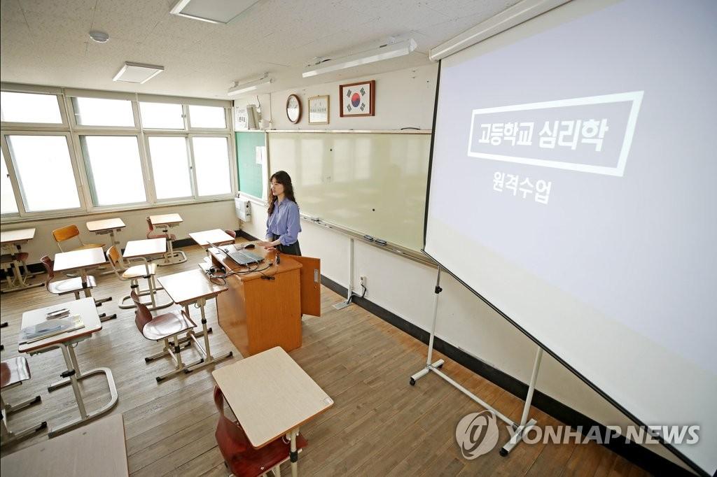 韩国下周公布是否再次调整开学时间