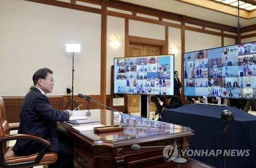 文在寅出席G20领导人视频峰会