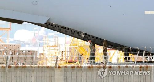 韩产新冠试剂最早下周交付美国
