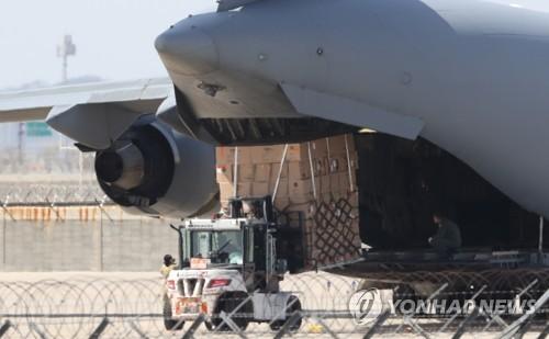北约运输机载韩产防疫物资赴罗
