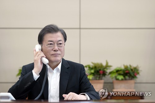 韩立陶宛领导人通电话共商合作抗疫