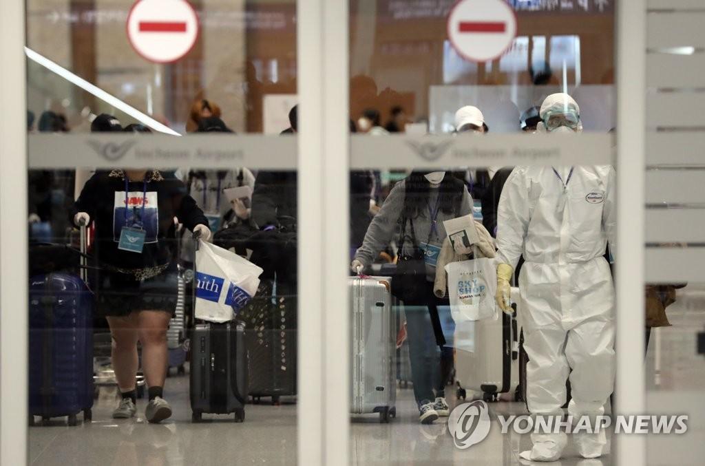韩政府预估下月入境全隔离需2000单间
