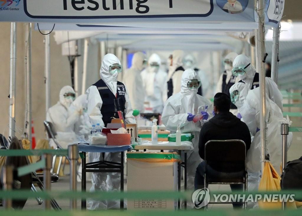 详讯:韩国新增22例新冠确诊病例 累计10613例