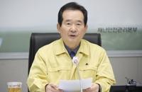 详讯:韩总理宣布下月起入境一律隔离两周