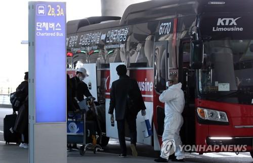 海外入境者搭乘专车移动