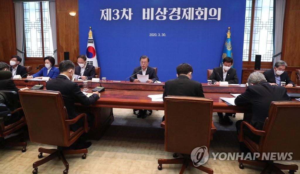 3月30日,文在寅(后排右三)在青瓦台主持第三次紧急经济会议。 韩联社