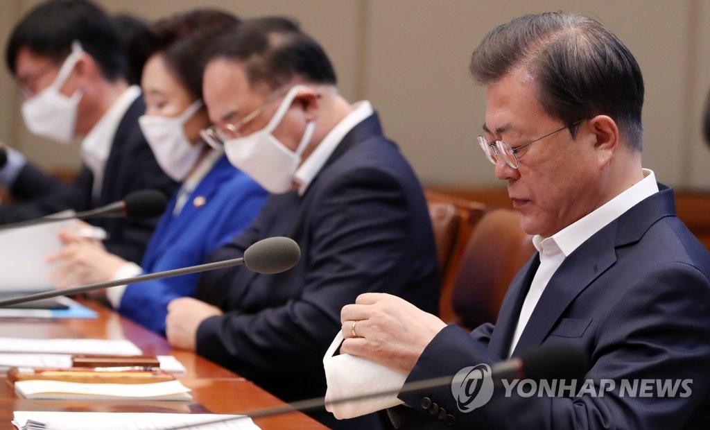 韩政府将向七成家庭发放528亿元灾害补助
