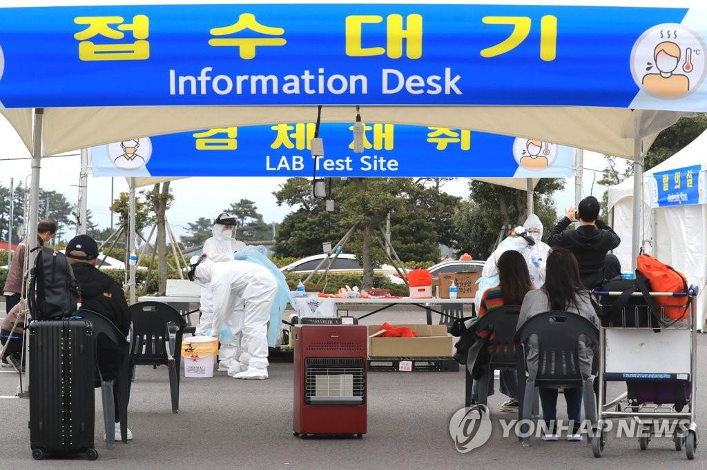 资料图片:济州机场开放型筛查诊所 韩联社