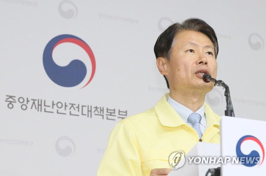 资料图片:金刚立 韩联社