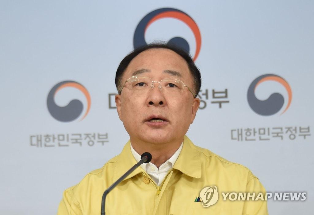 韩财长:新冠疫情或致就业形势恶化