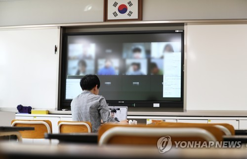 简讯:韩国中小学4月9日起分批线上开学