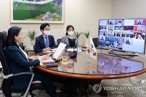 韩国产业部高官出席G20经贸部长会