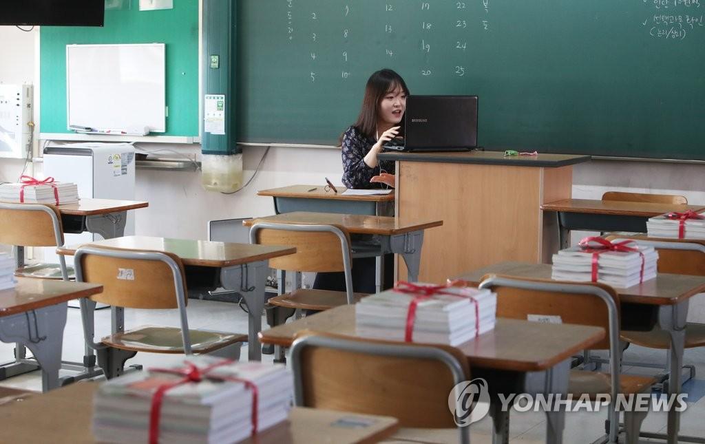 韩国史上首次线上开学 教育系统应变能力引担忧