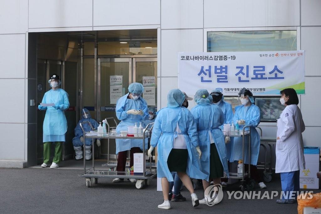详讯:韩国新增101例新冠确诊病例 累计9887例