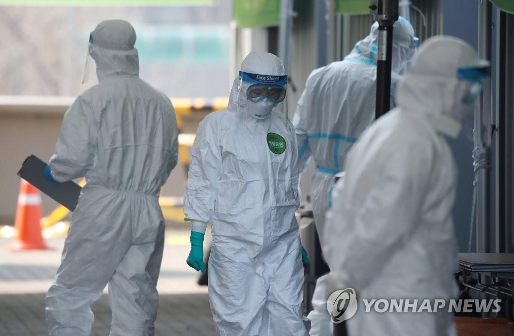 详讯:韩国新增94例新冠确诊病例 累计10156例