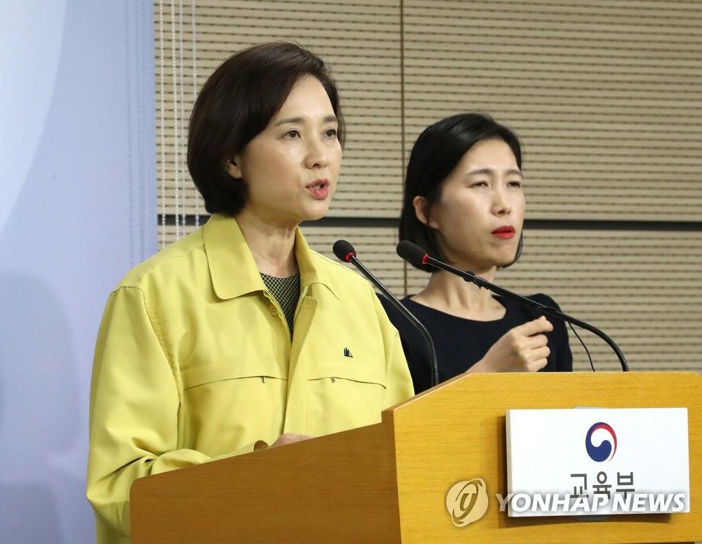 资料图片:俞银惠 韩联社