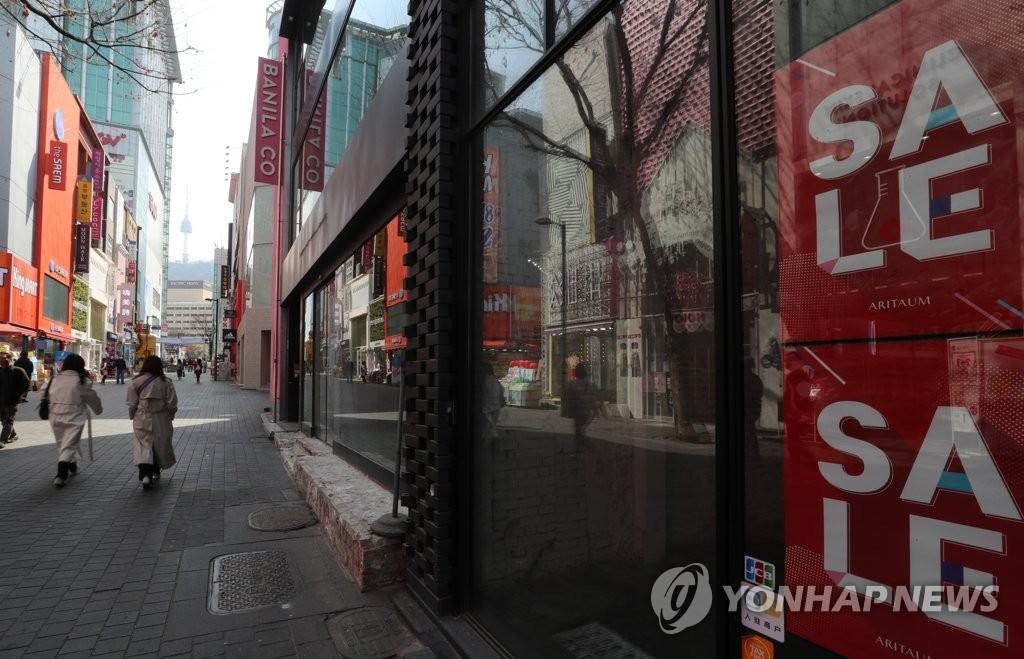 统计:韩国3月线上刷卡额同比激增22%