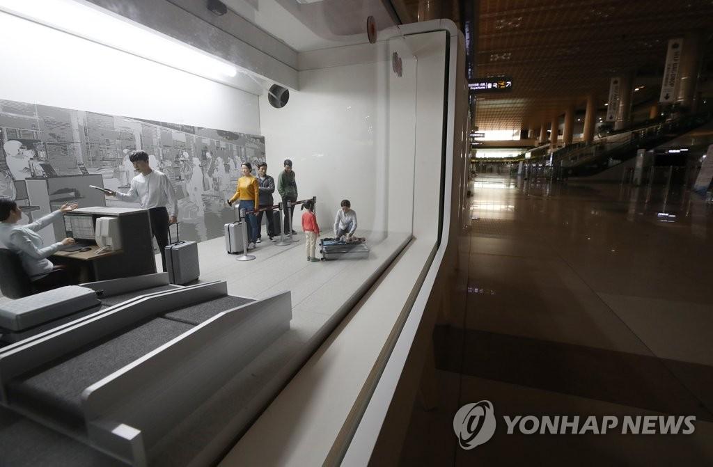 资料图片:空无一人的机场 韩联社