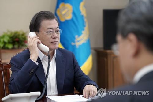 韩保加利亚领导人通电话共商合作抗疫