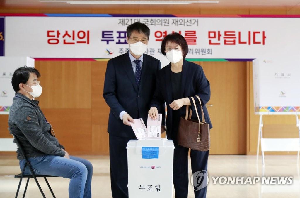 韩国驻华大使:力保在华公民安全投票
