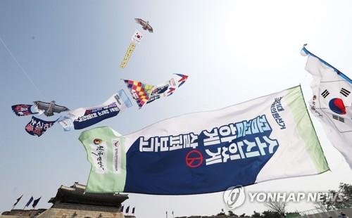 韩国第21届国会议员选举拉票活动启幕