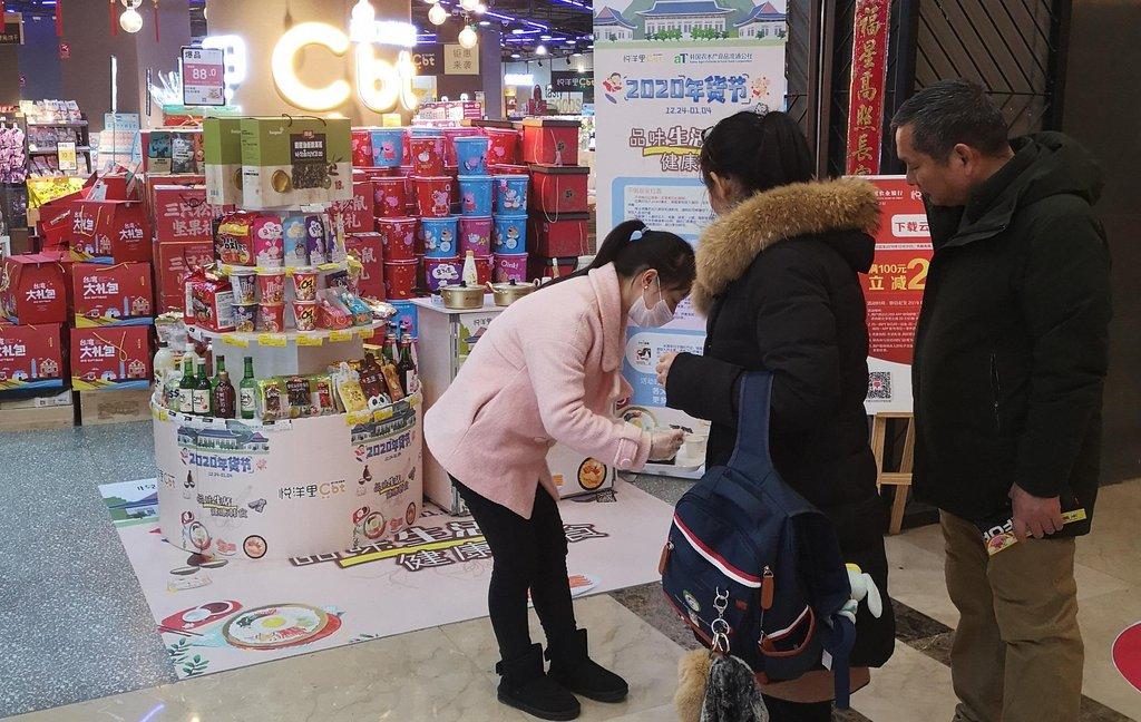 韩政府将拓宽对华线上销路提升农业食品出口
