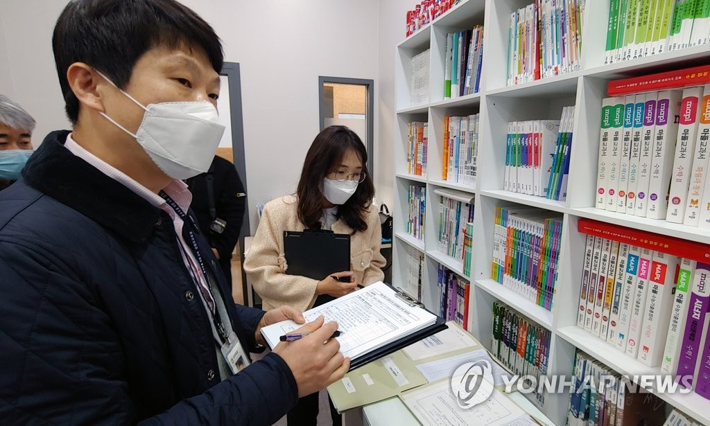 韩国建议全国培训补习班暂缓运营