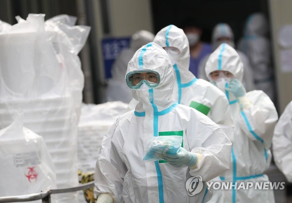详讯:韩国新增47例新冠确诊病例 累计10284例