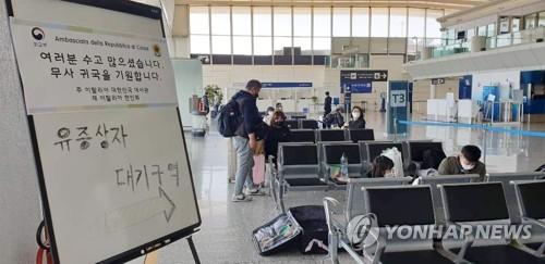 首批自意撤离韩侨中1人确诊感染新冠病毒