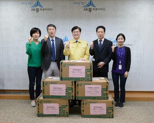 贵州省向世宗市捐赠1.2万只口罩
