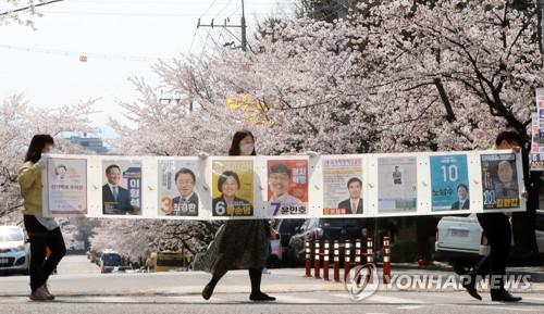 韩国国会议员选举开跑