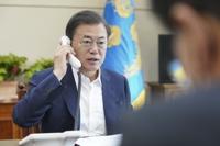 韩青瓦台:正推进东盟与韩中日领导人视频会议