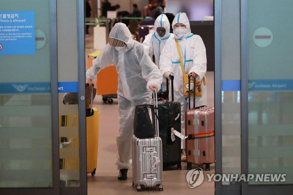 韩中就为商务人士设例外入境初步达成一致