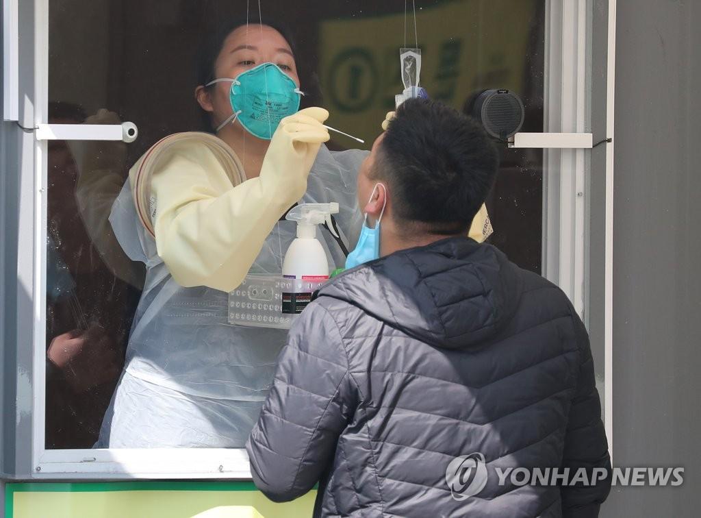 简讯:韩国新增47例新冠确诊病例 累计10284例