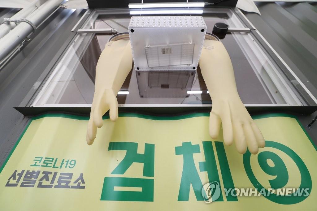 首尔新增17例新冠确诊病例 累计530例