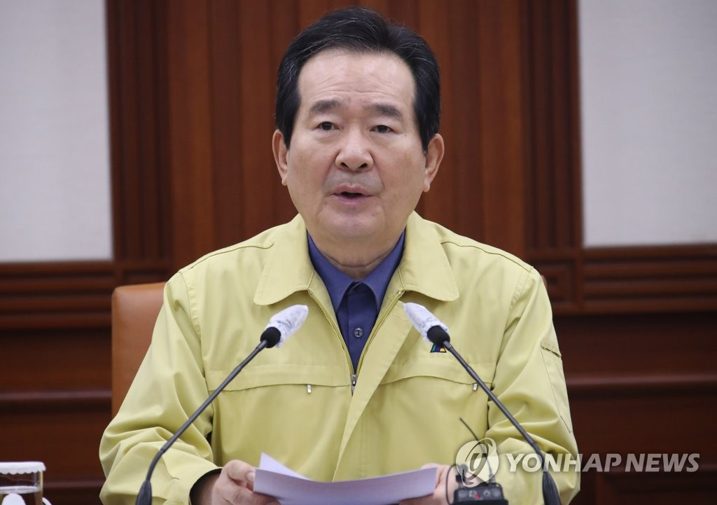 韩总理:社交距离严守期延长势在必行