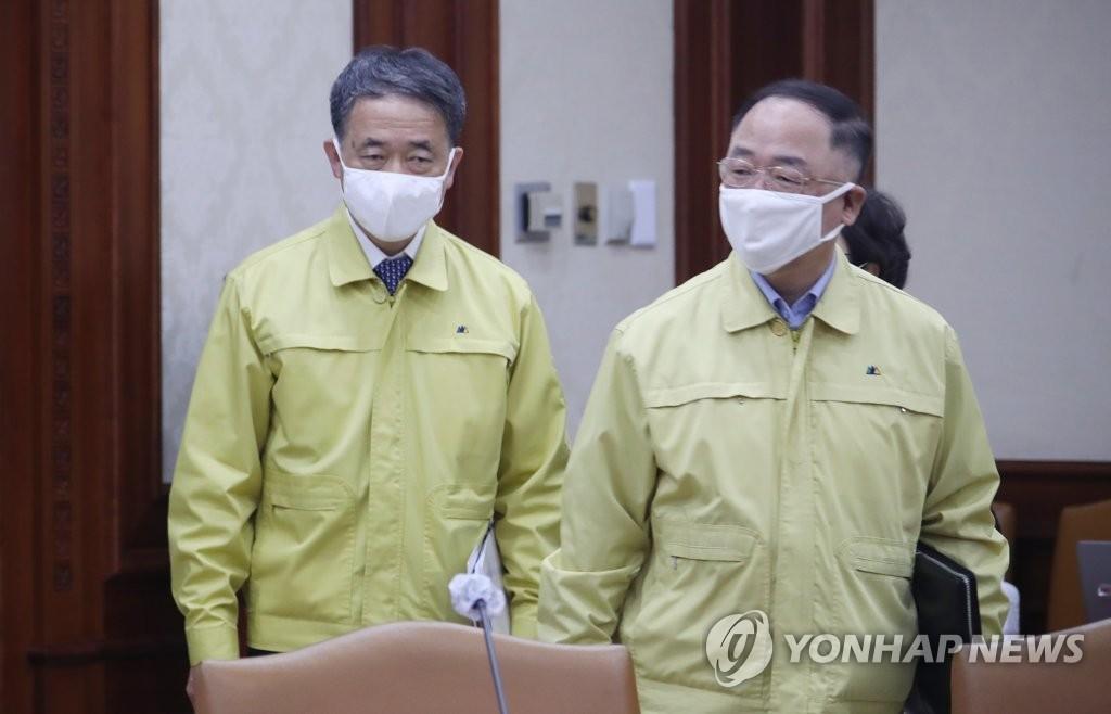 详讯:韩政府决定延长社交距离严守期至4月19日
