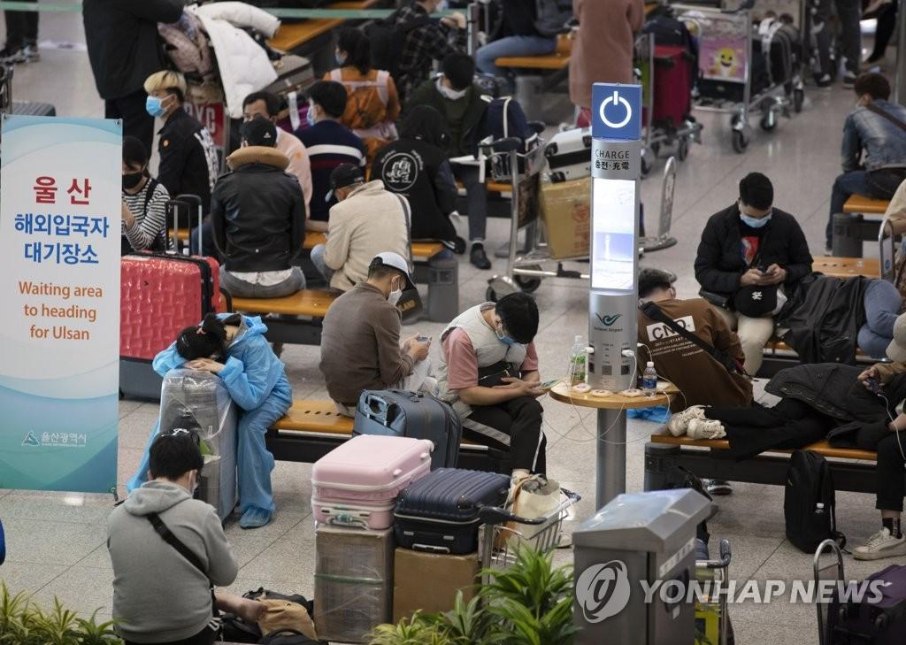 韩国本月首批7500余名入境人员即将解除隔离