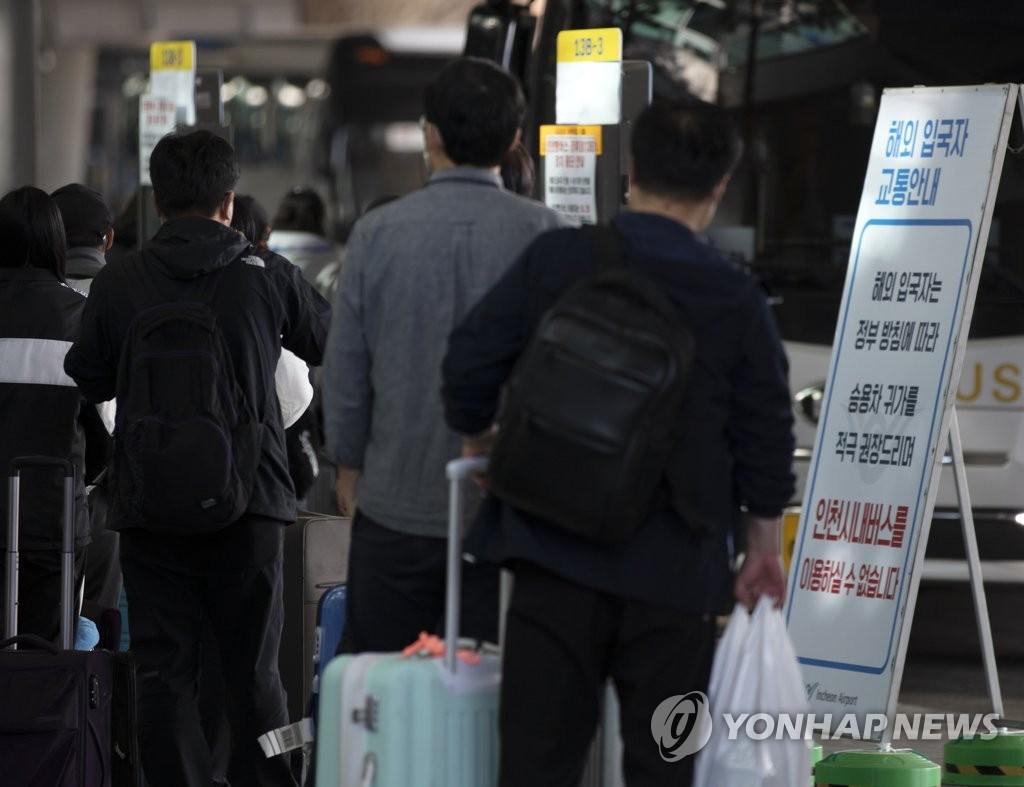详讯:韩国新增25例新冠确诊病例 累计10537例